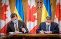 Украина и Канада сделали шаг к упрощению визового режима для украинцев