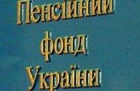 Боевики захватили Пенсионный фонд и центр занятости в Донецке