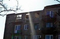 Штаб АТО повідомив про обстріл на Донбасі в ніч проти неділі