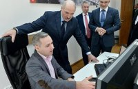 Білорусь: крипторай за високим парканом