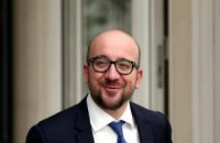 Президентом Євроради обрано прем'єр-міністра Бельгії