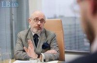Украина ждет от России подтверждения об обмене удерживаемых лиц, - Резников