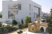 Кіпр попросив у Росії ще 5 мільярдів євро