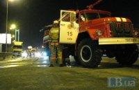 МЧСники закрыли одесский театр из-за частых пожаров
