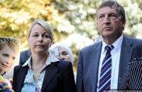 Немецкие врачи: Тимошенко стало хуже