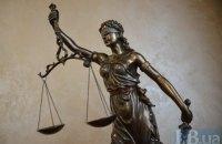 Суддя з Волинської області отримав 5 років в'язниці за хабарництво