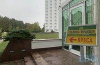 """Зеленський приїде до """"Слуг народу"""" у Трускавець завтра, на засіданні підбиватимуть підсумки роботи, – Тимошенко"""