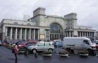 Милиция оцепила ж/д вокзал в Днепропетровске