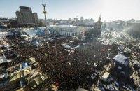 СБУ передала депутатам рассекреченные документы по Евромайдану