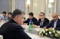 """Порошенко запропонував депутатам із """"єврооптимістів"""" місце в Нацраді реформ"""