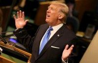 Трамп отверг обвинения в расизме