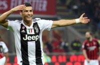Роналду впервые в своей карьере забил гол в Милане