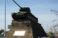У Костянтинівському районі викрали танк із постаменту