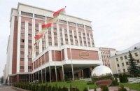 В Минске началось заседание рабочих групп по Донбассу