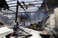 Более 140 человек погибли в результате авиаудара по траурной церемонии в Йемене