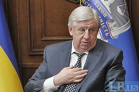 Шокин продолжит судиться за пост генпрокурора