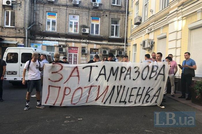 С14 развернула баннер в поддержку Тамразова возле Печерского суда
