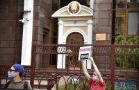 Під посольством Білорусі сталася штовханина, поліція затримала Олександра Кольченка (оновлено)
