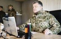 Порошенко: украинцы могут прожить без российских соцсетей