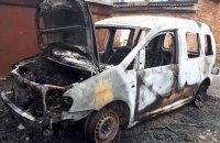 В Коломые за полгода сожгли автомобили трех депутатов, горсовет попросил о помощи