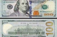 В Восточной Европе из-за ввода новых $100 старые купюры могут изъять из оборота, - российские СМИ