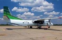 В Африці розбився український вантажний літак