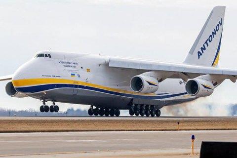 Украинский транспортный самолет Ан-124 доставит из Китая в Чехию маски и тесты на COVID-19