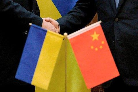 Посольство КНР в Украине считает несправедливыми требования возместить убытки из-за распространения коронавируса