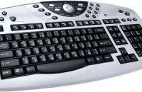 Клавіатура - найважливіший елемент управління