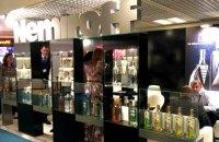 Nemiroff стал единственным украинским брендом, представленным на TFWA Tax Free Cannes