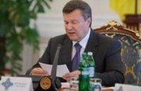 """БЮТ: Януковичу необязательно знать, как пишется слово """"профессор"""""""