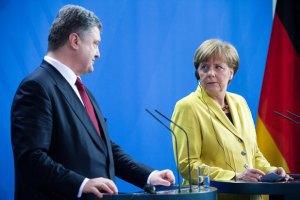 Порошенко просить Меркель про додаткову фінансову підтримку Україні