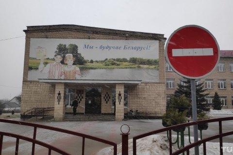 В райцентре под Минском десятиклассник зарезал учительницу и сверстника (обновлено)