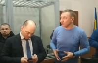"""""""Свободовца"""" Кайду отпустили на поруки после драки с нардепом Богданцом"""