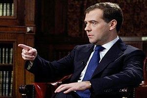 Медведев предложил ввести в регионах разные налоговые режимы