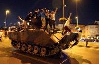 В Турции начался суд над почти 500 подозреваемыми в причастности к попытке путча