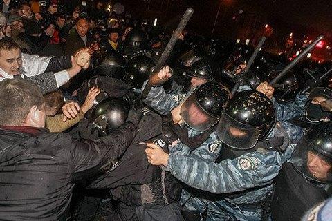 32 обвинувачених у справах Майдану можуть уникнути відповідальності через термін давності
