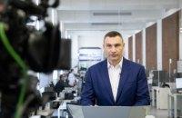 Кличко: київські дільниці вже оснащені дезінфекторами