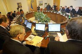 Виктор Янукович назначил новый Кабмин