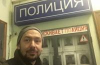 Романа Цимбалюка відпустили з московського відділу поліції