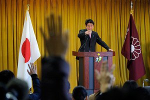 В Японии протестуют против ужесточения закона о служебной тайне