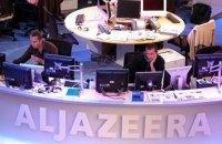"""Телеканал """"Аль-Джазира"""" запретят в Израиле"""