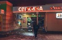 У Дніпрі невідомі підірвали банкомат і забрали гроші