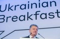 Порошенко: Мы должны использовать все инструменты, чтобы посадить Путина за стол переговоров