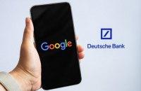 У США готується новий антимонопольний позов проти Google