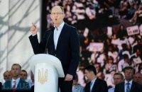 Яценюк рассказал об общении с Тимошенко