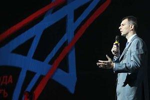 Прохоров предложил сторонникам сформировать новую партию