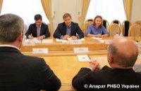"""Данилюк обговорив реформу """"Укроборонпрому"""" з військовим радником США Вінтером"""