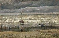 В Италии нашли два украденных в 2002 году полотна ван Гога