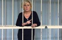 Штепа отказалась заходить в здание суда для участия в заседании